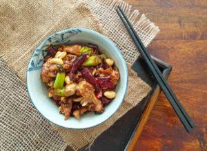 Gong Bao Ji Ding (Kung Pao Chicken)