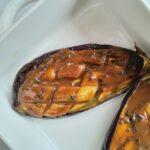 Miso eggplant